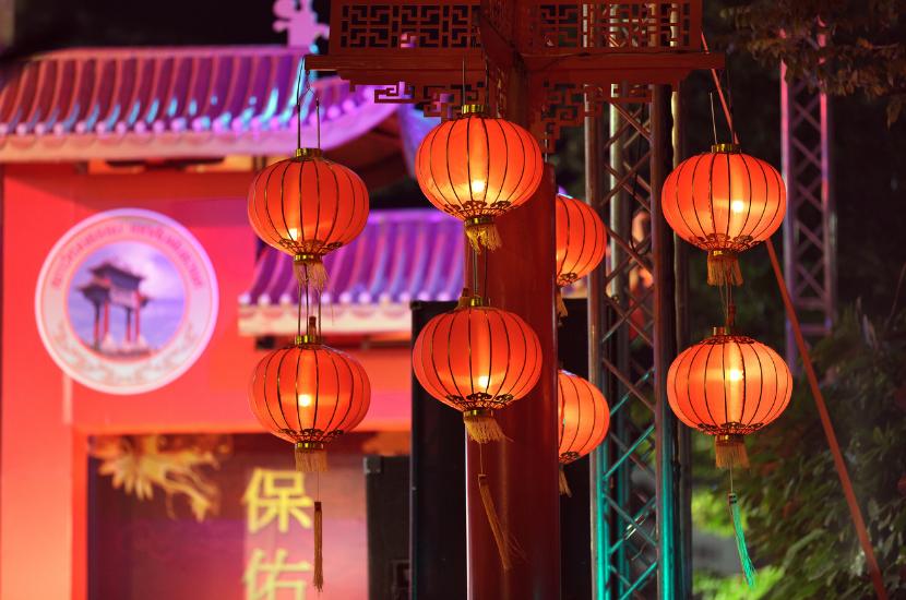 Chinese New Year Activities 2021