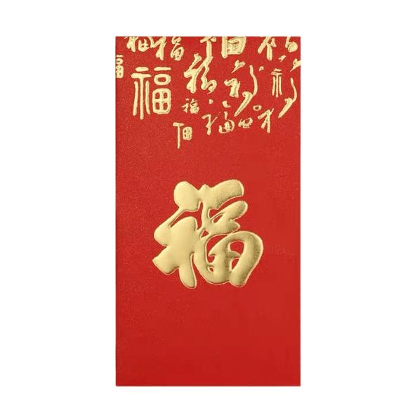 cnycookies redpacket-min